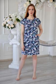 Синее хлопковое платье Lika Dress